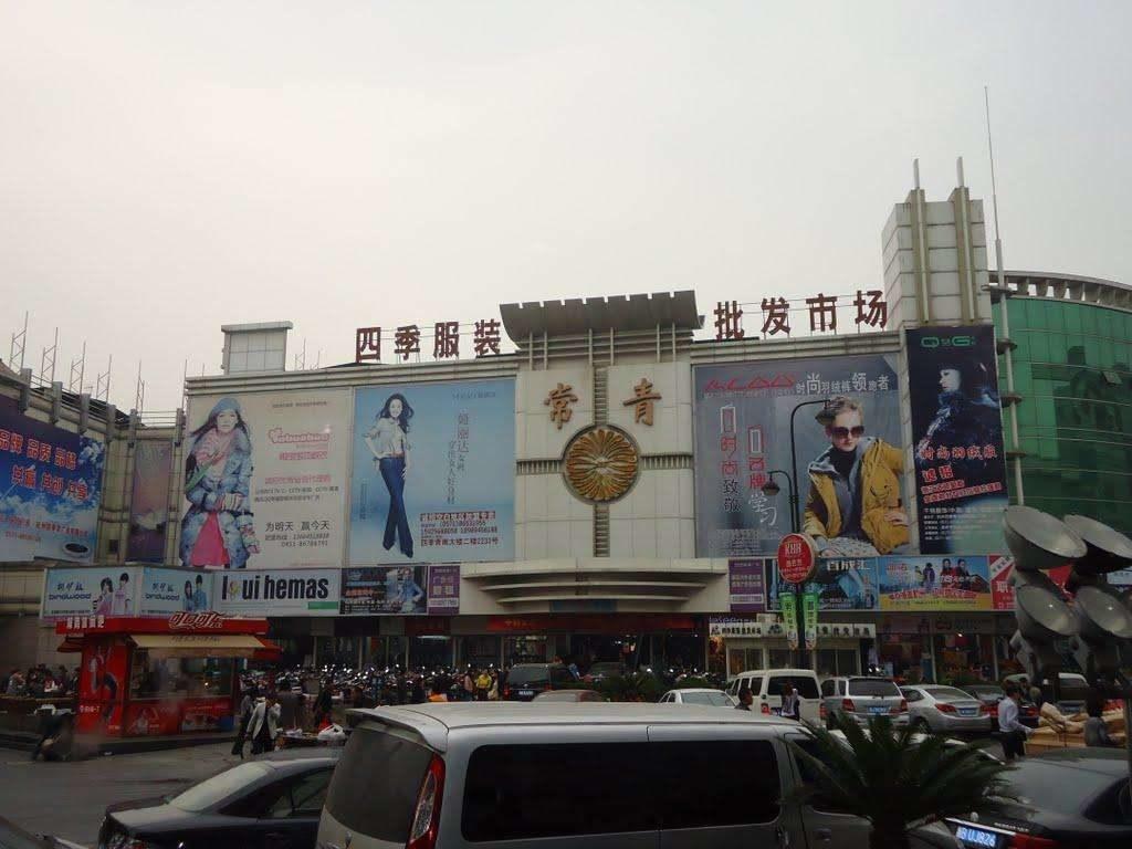 Hangzhou Sijiqing Wholesale Market